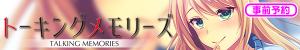 menu_20160808